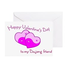 Tae Kwon Do Valentine Pink Yin Yang Heart Greeting