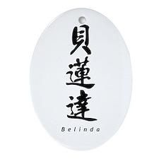 Belinda Oval Ornament
