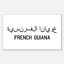 French Guiana in Arabic Rectangle Decal