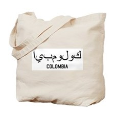 Columbia in Arabic Tote Bag