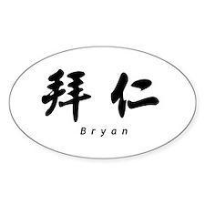 Bryan Oval Decal