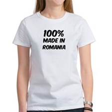 100 Percent Romania Tee