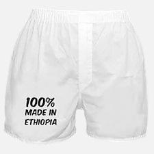100 Percent Ethiopia Boxer Shorts