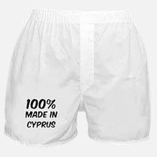 100 Percent Cyprus Boxer Shorts