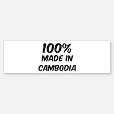 100 Percent Cambodia Bumper Bumper Bumper Sticker