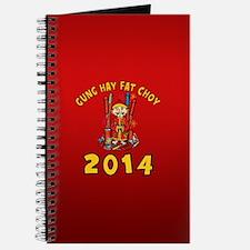 Happy Chinese New Year 2014 Journal