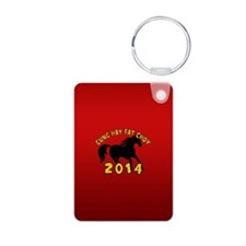Chinese New Year of The Horse 2014 Keychains
