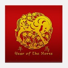Year of The Horse Papercut Tile Coaster