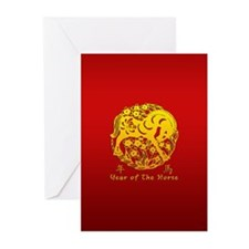 Year of The Horse Papercut Greeting Cards (Pk of 1