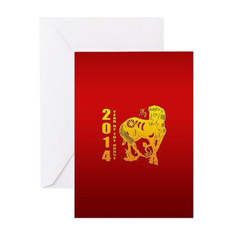 2014 Year of The Horse Paper Cut Greeting Card