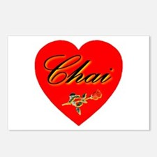 Chai Postcards (Package of 8)