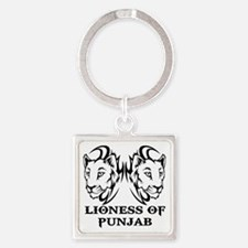 LIONESS OF PUNJAB Square Keychain