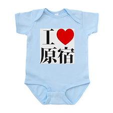 I heart HARAJUKU Baby Bodysuit (blue, pink, white)