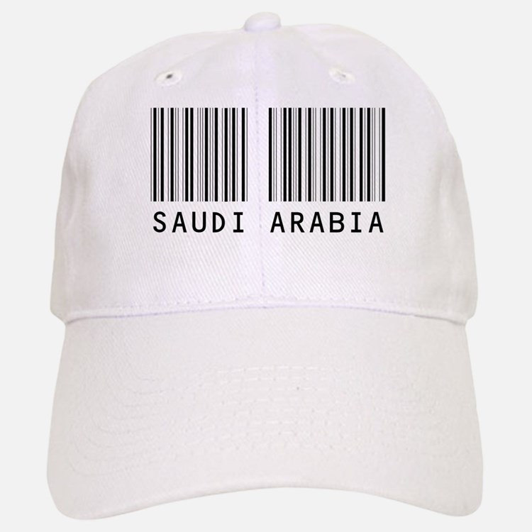 saudi arabia design gifts merchandise saudi arabia design gift ideas apparel cafepress. Black Bedroom Furniture Sets. Home Design Ideas