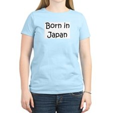 Born in Japan Women's Pink T-Shirt