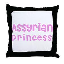 Assyrian Princess Throw Pillow