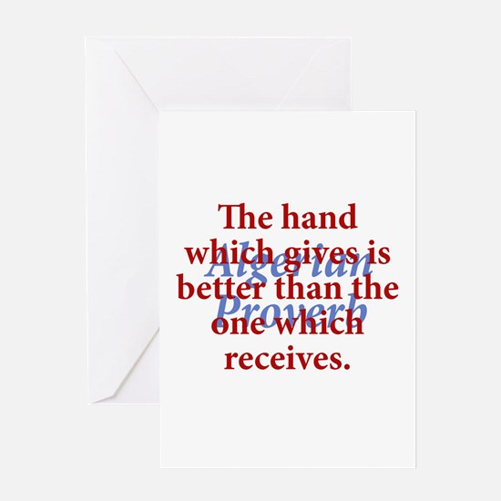 The Hand Which Gives Greeting Card