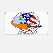 STS-52L Challenger's Last Banner