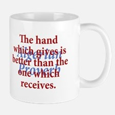 The Hand Which Gives Mug