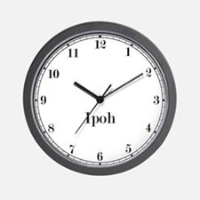 Ipoh Classic Newsroom Wall Clock