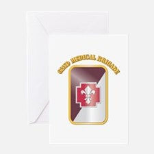SSI - 62nd Medical Brigade with text Greeting Card