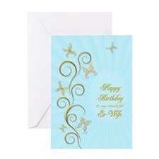 Ex-wife birthday card with golden butterflies Gree
