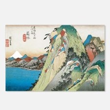 Lake at Hakone by Hiroshi Postcards (Package of 8)