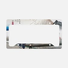 Mount Fuji in the Morning by  License Plate Holder