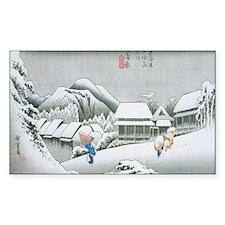 Night Snow at Kambara by Hiros Decal
