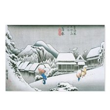 Night Snow at Kambara by  Postcards (Package of 8)