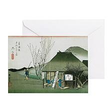 Famous Teahouse at Mariko by Hiroshi Greeting Card