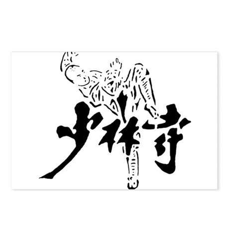 Shaolin Temple Monk Postcards (Package of 8)