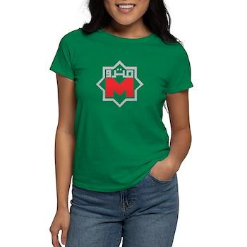 Subway Station, Cairo - Egypt Women's Dark T-Shirt