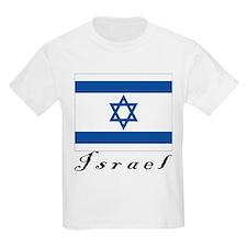 Israel Kids T-Shirt