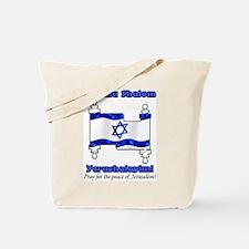 Yerushalayim! Tote Bag