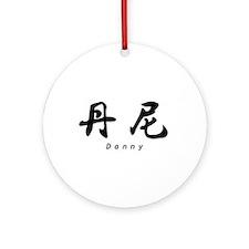 Danny Ornament (Round)