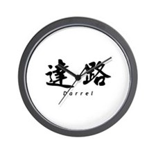 Darrel Wall Clock