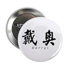 """Darryl 2.25"""" Button (10 pack)"""