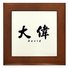David Framed Tile