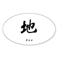 Dee Oval Decal