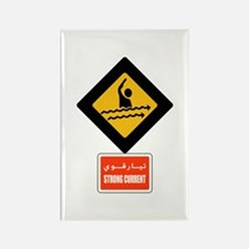 Strong Current - UAE Rectangle Magnet