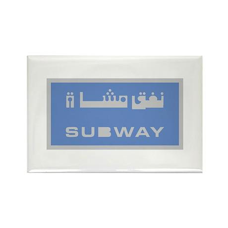 Subway Station, Dubai - UAE Rectangle Magnet