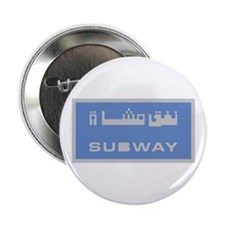 Subway Station, Dubai - UAE Button