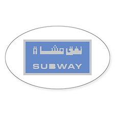 Subway Station, Dubai - UAE Oval Decal