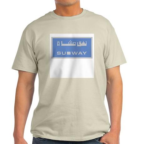 Subway Station, Dubai - UAE Ash Grey T-Shirt