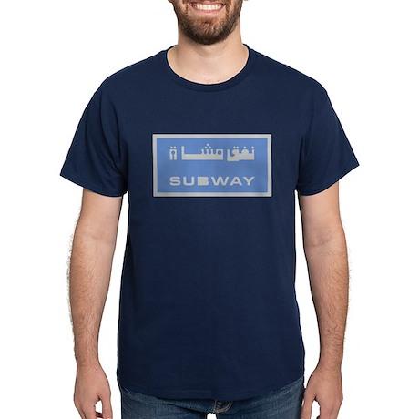 Subway Station, Dubai - UAE Dark T-Shirt