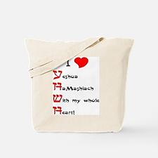 Whole Heart! Tote Bag