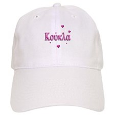 Cute Attractive woman Baseball Cap