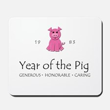"""""""Year of the Pig"""" [1983] Mousepad"""