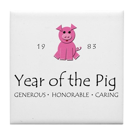 """Year of the Pig"" [1983] Tile Coaster"